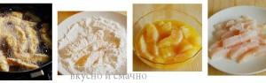 хек в апельсиновом соусе1