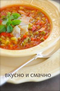 Минестроне суп